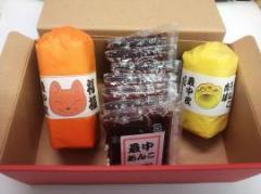 福猫赤箱セット
